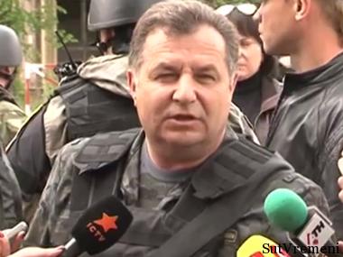 министр мвд украина