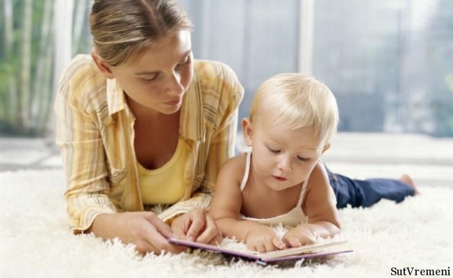 учим_читать_ребенка