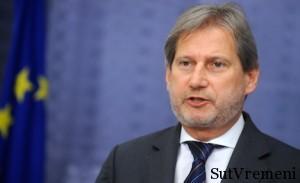 Комиссар Евросоюза Йоханнес