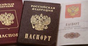 Причины отказа в гражданстве РФ